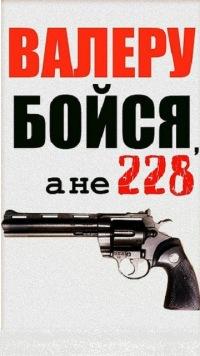 Валера Петров, 2 мая 1993, Москва, id165671842