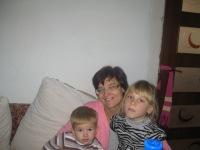 Валентина Скляренко (чепурная), 2 января 1995, Николаев, id121619288