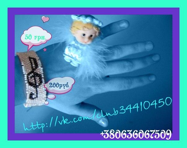 Дневник новорожденного своими руками