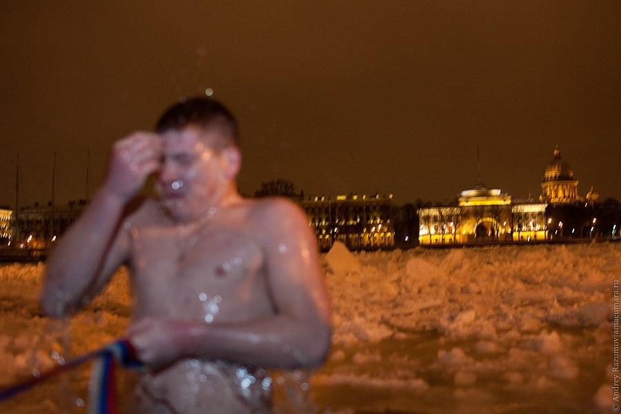 крещение купание иордань