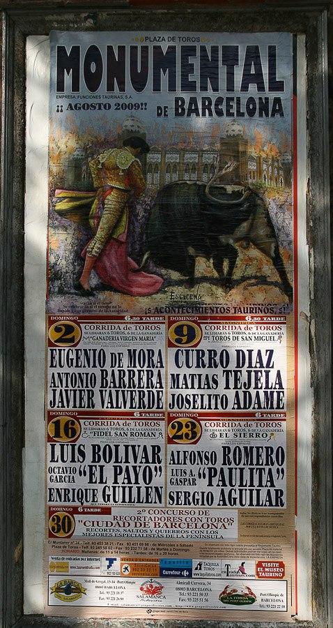 <Барселона испанская коррида corrida