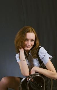 Ленка Мясникова, Пинск, id75461156