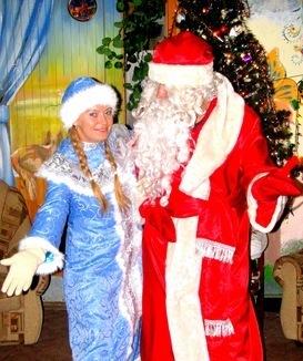 Дед мороз и снегурочка на новый год, детские и взрослые программы.