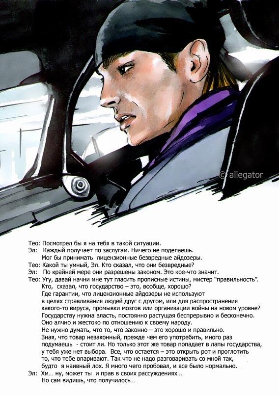 http://cs5799.userapi.com/u52067608/130762336/y_67a58375.jpg