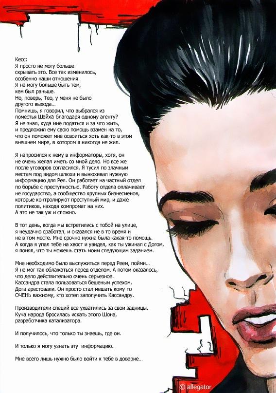 http://cs5799.userapi.com/u52067608/130762336/y_d74a4255.jpg