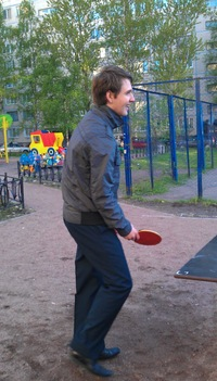 MoxHaTbIu (Oleg)