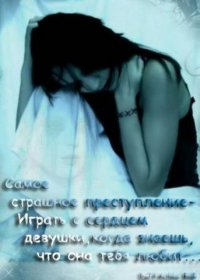 Дарья Василькова, 10 сентября 1992, Москва, id68267672