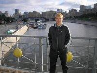 Володья Софин, 5 сентября , Москва, id73846901