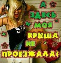 Еля Витрук, Харьков, id86307966