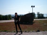 Наталья Басинцева, 13 августа 1994, Братск, id98375520