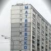 Матвеевка-мой район! ✔