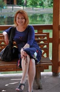 Ирина Калинина, 9 декабря 1996, Новосибирск, id82014534
