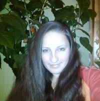 Світлана Латишева