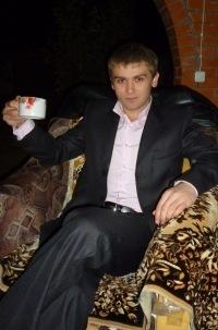 Яна Грищенко, 18 июля , Одесса, id112806548