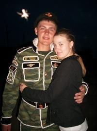 Артём Полицковой, 14 марта , Белово, id125883324