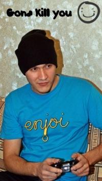 Едик Бойко, 12 мая 1987, Черновцы, id135891762
