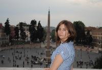 Вера Циперман, Иерусалим