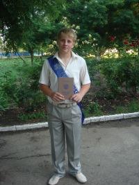 Олег Прялуха, 6 января 1996, Санкт-Петербург, id151481867