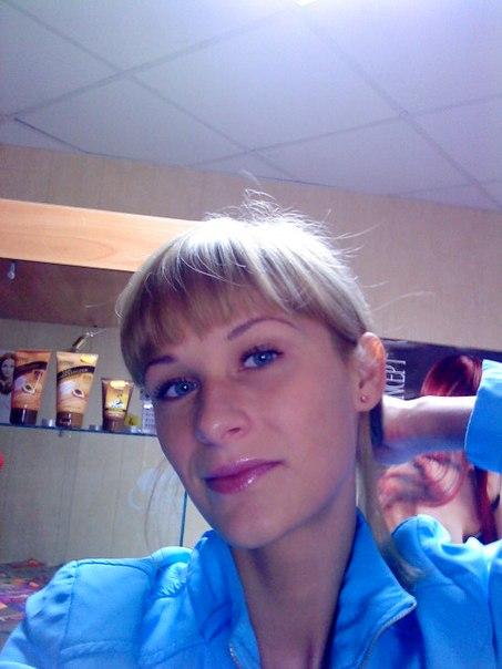 Ольга Коростова | ВКонтакте