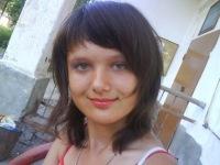 Ангелина Галактионова, 28 января 1993, Харьков, id104149171