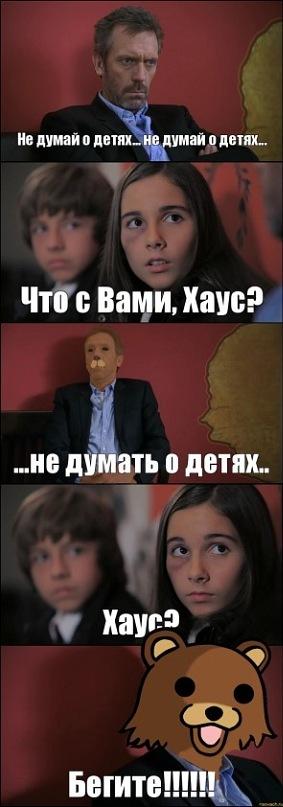 http://cs5804.vkontakte.ru/u39151521/133173217/y_b55859cd.jpg