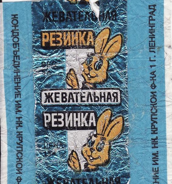 мультики смотреть советские: