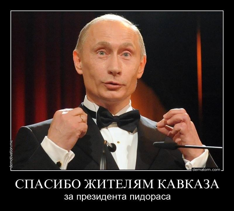 """""""Вы троих ранили! Стоять, стреляю!"""" - """"министры ЛНР"""" устроили между собой разборки со стрельбой - Цензор.НЕТ 1113"""