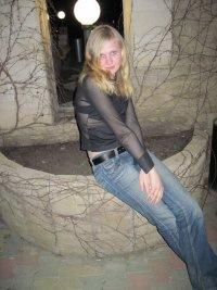 Karina Fenenkoa, 13 ноября 1995, Пермь, id129654641