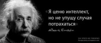 Жорик Вортанов, 8 сентября 1979, Витебск, id158810775