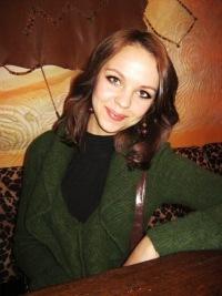 Алсу Шакирова, 10 июня , Чистополь, id162006040