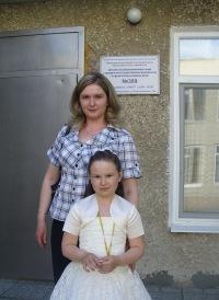 Татьяна Тарских, 12 августа 1981, Екатеринбург, id43374922