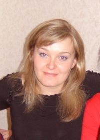 Наталия Белова, 28 января 1980, Пятигорск, id55086508