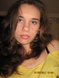 Марина Плющ, 22 июня , Кременчуг, id71579355