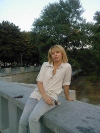 Гульнара Бобрышева (Салибаева), 11 сентября 1987, Мурманск, id13011130