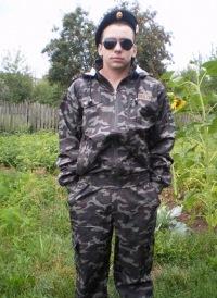 Андрюха Мартынов, 5 сентября 1990, Кострома, id140998064