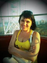 Наталия Галеева, 10 ноября 1986, Казань, id143296399