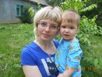 Елена Мясникова, 25 октября 1990, Спасск-Дальний, id155421723