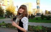 Света Миронова, 5 июня , Подольск, id56836926
