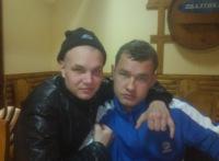 Дмитрий Никишов, 24 мая , Казань, id21394922