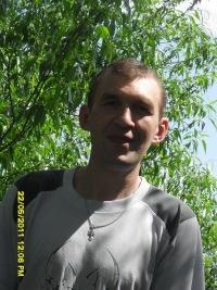 Андрей Сурженко, 20 ноября 1981, Симферополь, id58948104