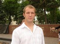 Александр Захаров, 16 марта 1983, Донецк, id100504716