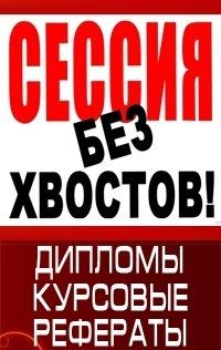 Виктор Μерзляков, 1 мая 1999, Симферополь, id135687727