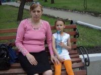 Людмила Архипова, 20 октября , Шадринск, id153172513