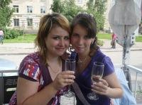 Анна Александрова, 21 мая 1991, Санкт-Петербург, id51136161
