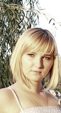 Тоня Шинкаренко