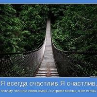 Черивханов Динислам