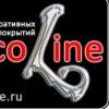 DecoLine - хром краска, экстра хром, призма...