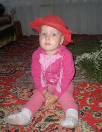 Азалия Вафина, 10 июня , Чекмагуш, id141145676