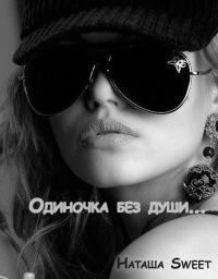 Мирина Петращук, 3 июля 1993, Киев, id171381808