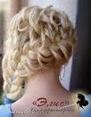 Скидка 55% на плетение 13 видов кос и косичек от салона красоты Ваш.